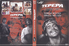 Tepepa Amaray dvd case cover